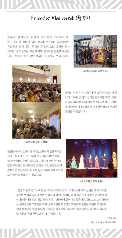손니치문화센터 음악회