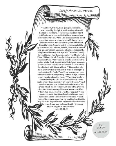 2019 Annual Verses