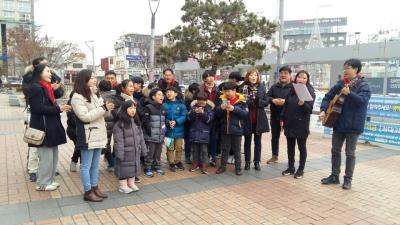 2019 겨울성경캠프 (2)