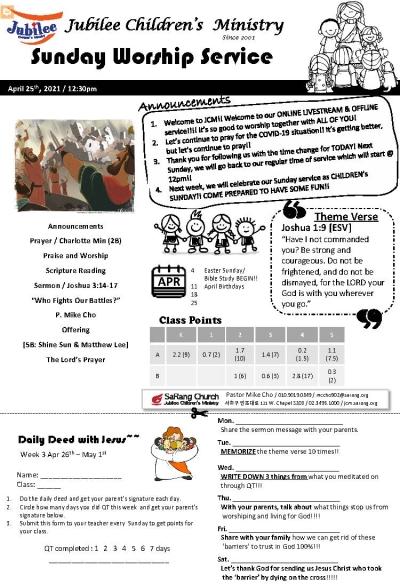 April 25th, 2021 JCM bulletin