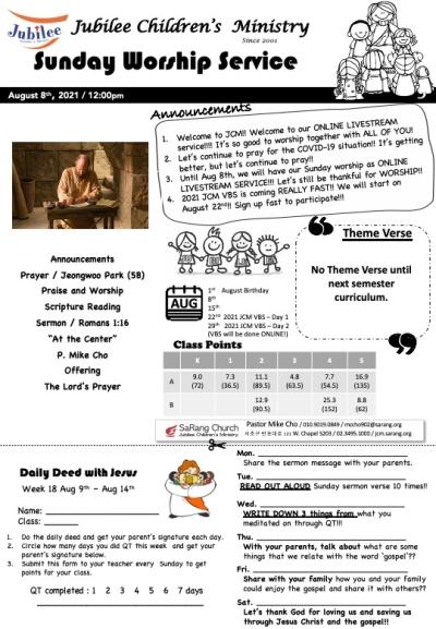 August 8th, 2021 JCM Bulletin