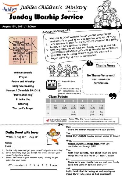 August 15th, 2021 JCM Bulletin