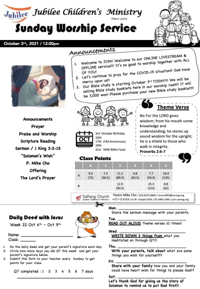 October 3rd, 2021 JCM Bulletin