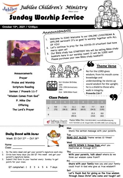 October 10th, 2021 JCM Bulletin
